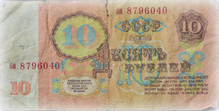 The old Soviet banknote ten rubles Royalty Free Stock Photo