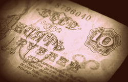 The old Soviet banknote ten rubles Stock Photos