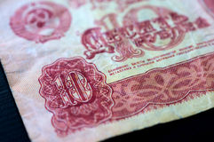 The old Soviet banknote ten rubles Royalty Free Stock Photos