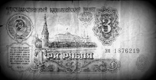 The old Soviet banknote three rubles Stock Images