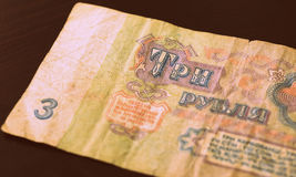 The old Soviet banknote three rubles Royalty Free Stock Image