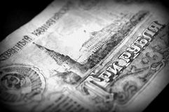 The old Soviet banknote three rubles Stock Photography