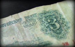The old Soviet banknote three rubles Royalty Free Stock Images