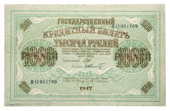Old Soviet banknotes 1000 Ruble, 1917 year royalty free stock images