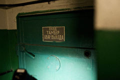 Old Soviet bomb shelter Stock Image