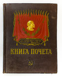 Old soviet book cover Royalty Free Stock Photography