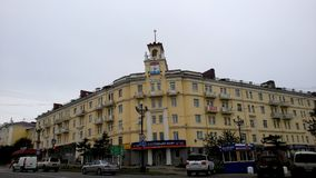 Old Soviet building in Magadan. The extreme North-East Asia. Russia Stock Photo