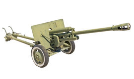 Old Soviet cannon Stock Photo