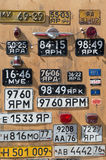 Old Soviet Car numbers Royalty Free Stock Photo
