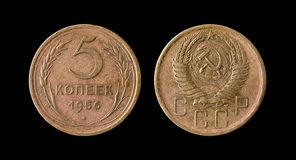 Old soviet coin. 5 kopec. Stock Photo