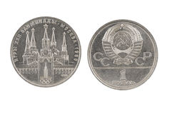Old Soviet commemorative coin, dedicated to the XXII Olympic Stock Images