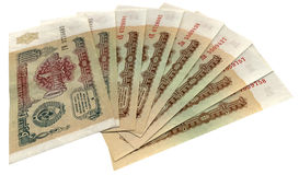 Old soviet denominated russian ruble isolated, Stock Photography