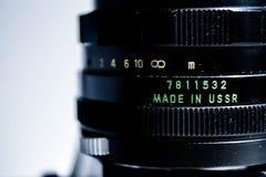 Old Soviet film camera. In white background Stock Photo