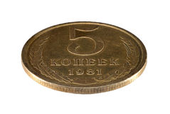 Old Soviet five copeck coin isolated on white background Stock Photo