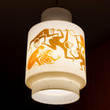 The old Soviet lamp lighting the original design Stock Photos