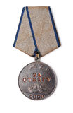 Old soviet medal Royalty Free Stock Image