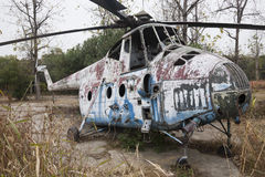 Old Soviet military chopper Royalty Free Stock Images