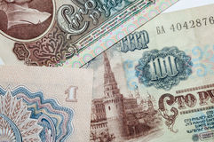 Old soviet money Royalty Free Stock Image