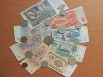 Old Soviet money. Stock Image