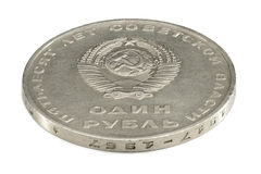 Old soviet one ruble coin isolated on white. Royalty Free Stock Photos