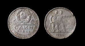 Old soviet ruble. 1924. Old soviet bolshevism ruble. 1924 Royalty Free Stock Photo