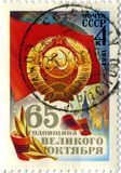 Old Soviet Stamp. A closeup of a used, old Soviet Union stamp Royalty Free Stock Image