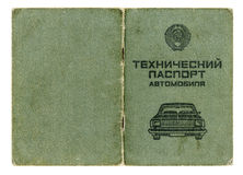 Old soviet technical passport for cars Royalty Free Stock Photo