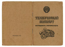 Old soviet technical passport for motorbikes Royalty Free Stock Images