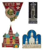 Old Soviet towns geographic icon set. Kiev town hero. Lenin orde Royalty Free Stock Images