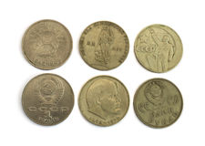 Old Soviet Union expired money with Lenin`s profile Stock Images