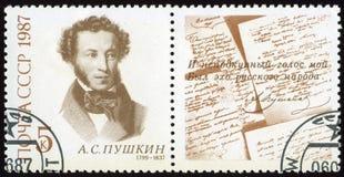 Old Soviet Union stamp. Old Soviet Union stamp,Alexander Sergeevich Pushkin,USSR Royalty Free Stock Photo