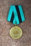 Old soviet World War Two medal