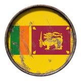 Old Sri Lanka flag Royalty Free Stock Images