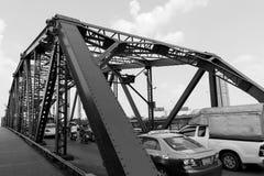 The old steel bridge. Royalty Free Stock Photo