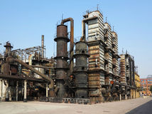 Old Steel  Factory. Due to pollution, China's largest steel  factory was abandoned Royalty Free Stock Photo