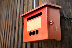 Old Steel Red Mail Box Royalty Free Stock Photos