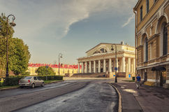 The Old Stock Exchange building. Backside view. Royalty Free Stock Photo