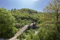 Old stone bridge in Zagoria. Epirus, Western Greece Stock Image