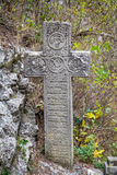 Old stone cross Royalty Free Stock Image