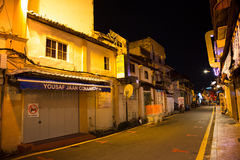 Old street of the city of Malacca at night Royalty Free Stock Image