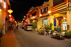 Old street of the city of Malacca at night Royalty Free Stock Photos