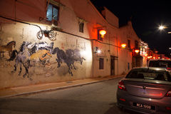 Old street of the city of Malacca at night Stock Photo