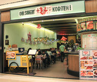Old street kobiteh restaurant in hong kong Stock Photography