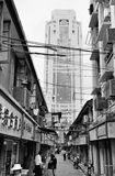 Old street in Shanghai Stock Photos