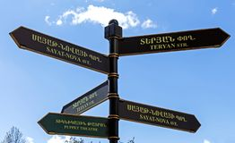 Old street sign in Yerevan city stock images