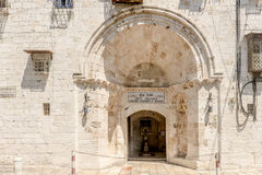 The old streets and houses of the ancient city of Jerusalem Royalty Free Stock Image