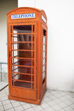 Old Style English Telephone Booth Stock Photo