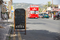 Old style menu chalkboard on the street Royalty Free Stock Image