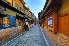 Old style restaurant in Gion area, in Kyoto. Royalty Free Stock Photography