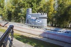 Old submarine War memorial in Krasnodar Stock Image